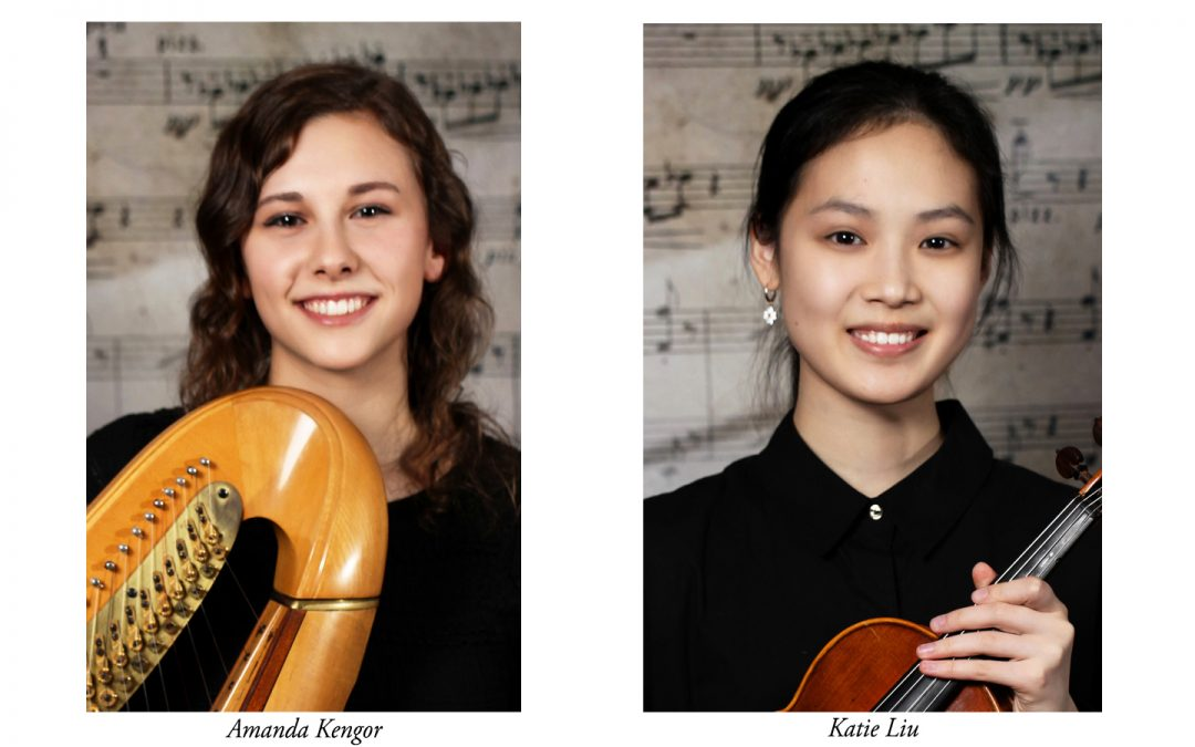 2020 Concerto Competition Winners