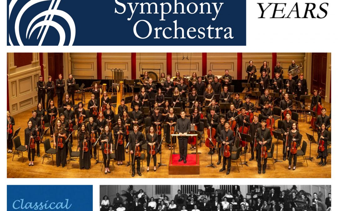 Pittsburgh Youth Symphony Orchestra 75th Celebration