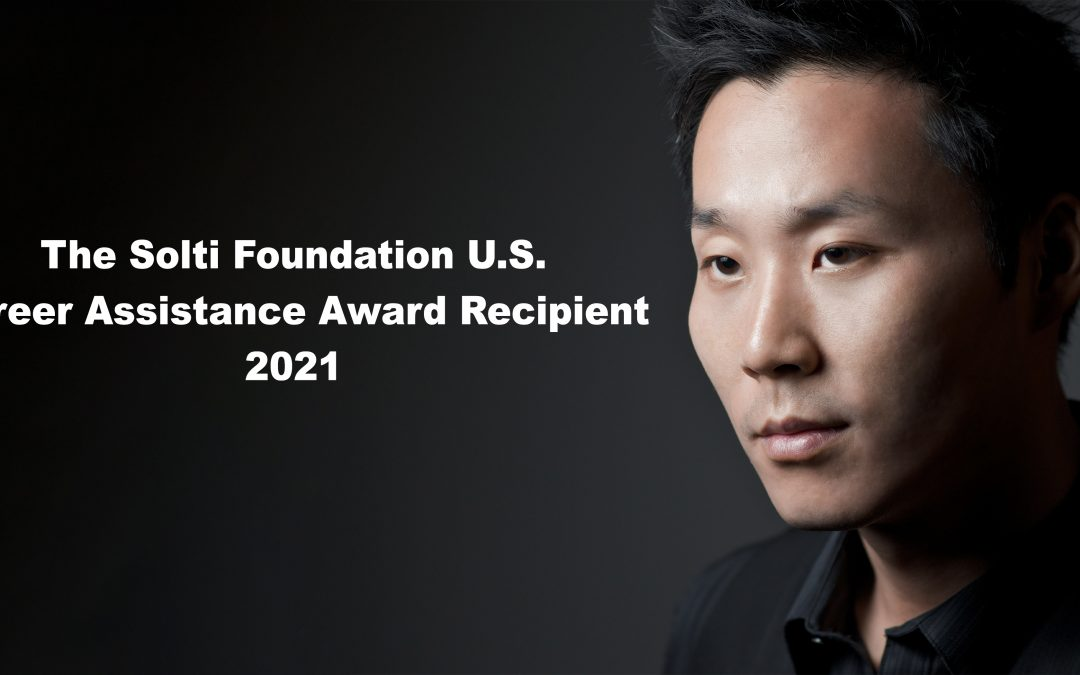 PYSO Music Director Earl Lee receives Sir Georg Solti Career Assistance Award